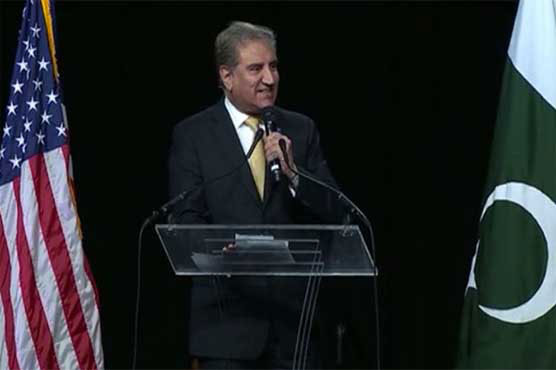 We have not come to USA with a begging bowl: FM Qureshi