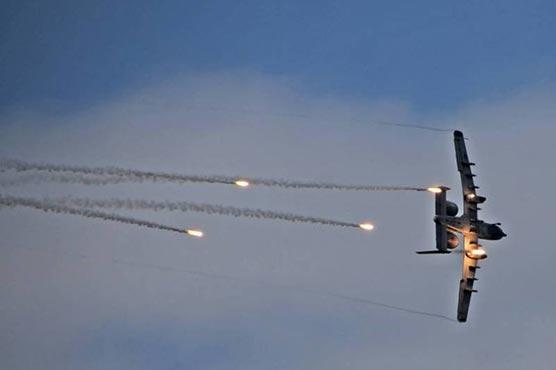 Air strike kills eight Afghan civilians