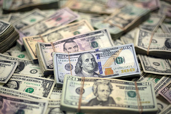 A weekly review: Rupee weakens by 39 paisa against US dollar