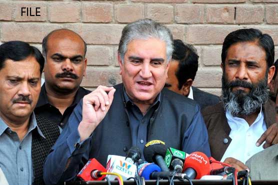 Some powers don't want peace in Afghanistan and Pakistan: FM Qureshi