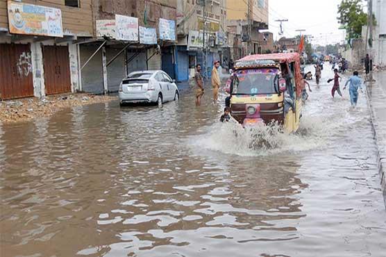 Tags , Rain- Dunya News - Latest News