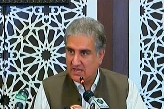 Nation, Parliament on same page over Kashmir dispute: FM Qureshi
