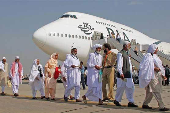 1,48000 Pakistani pilgrims reach Saudi Arabia to perform Hajj