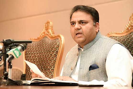 KP govt's decision regarding Eid is inappropriate Fawad Chaudhry