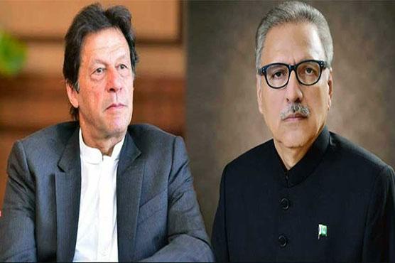 President Alvi, PM Imran condemn terrorist attack in N Waziristan