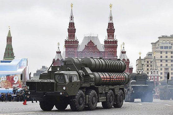 US gives Turkey to July 31 to backtrack on Russian missile deal