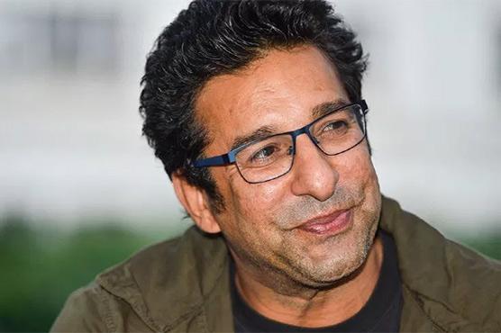 Wasim Akram advises Pakistan team to score big against Australia