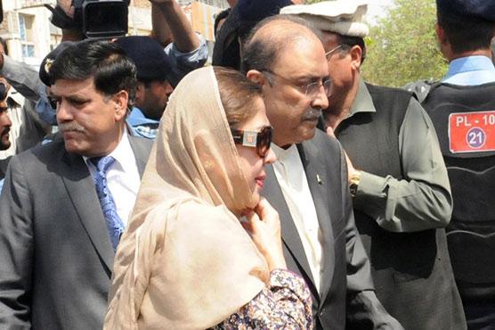 Money laundering case: IHC to hear bail plea of Zardari, Talpur today