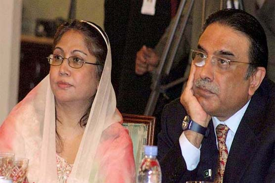Former Pakistani president Zardari arrested on corruption charges