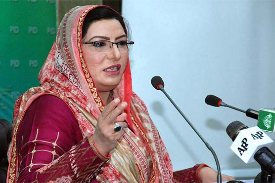 Govt to welcome suggestions from opposition to improve budget document: Firdous