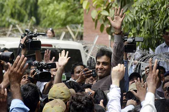 NAB references: Hamza Shehbaz to be produced before accountability court today