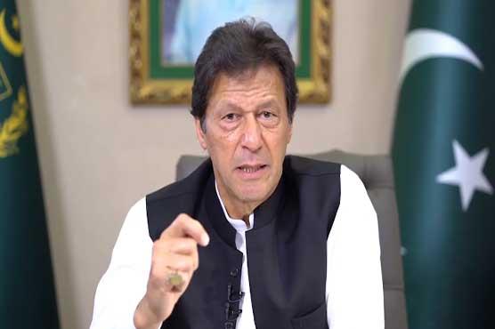 Time to stop glorifying money launderers: PM Imran