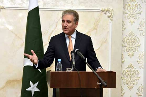 Pakistan won't force India for talks: FM Qureshi