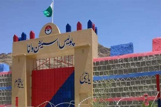 KP Govt establishes first-ever police station in Wana, South Waziristan