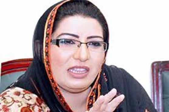 Will appear if inquiry commission summoned us: Firdous Ashiq Awan