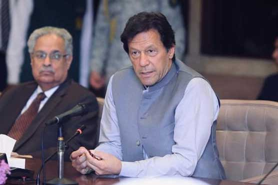PM directs parliamentarians to play active role in approval of budget from NA