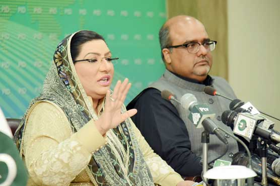 PM Imran directs cabinet members to implement austerity measures: Firdous