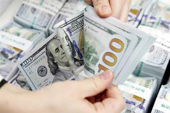 US$40 billion sent abroad in last 40 years, reveals FBR chairman