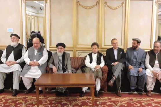First Afghan peace conference underway in Bhurban