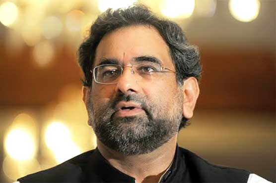 Not even Rs60 crore is collected under amnesty scheme: Shahid Khaqan