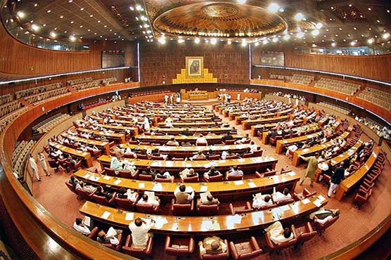 Parliamentarians for accountability against corrupt elements