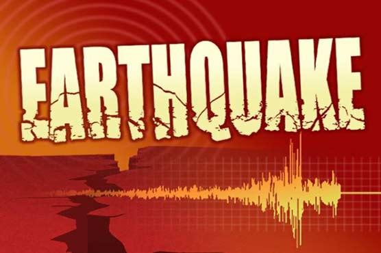 Powerful Indonesian quake felt in Australia