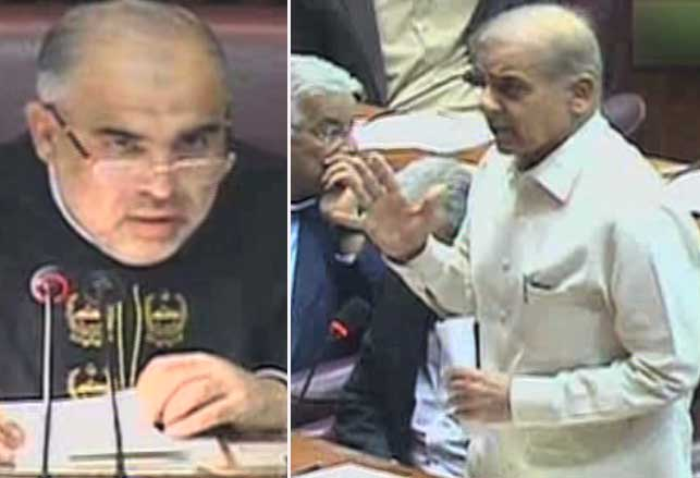 NA Speaker expunges 'selected' word by Shehbaz Sharif for PM Imran