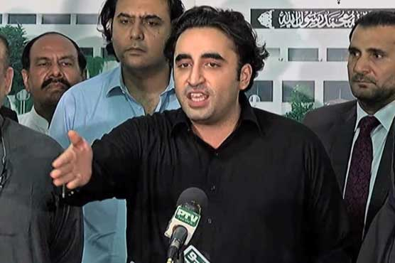 PTI govt orchestrated rigging to pass budget, finance bill in NA: Bilawal