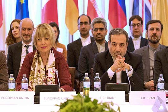 Iran judges 'progress' made at nuclear meeting but 'still not enough'