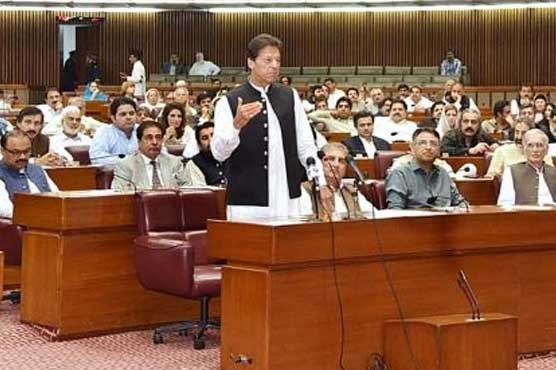 Govt will plug loopholes in laws to counter money laundering: PM