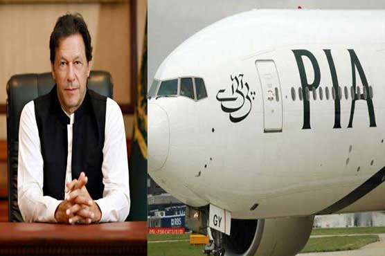 PM Imran Khan directs CAA to resume flight operations to bring back stranded passengers