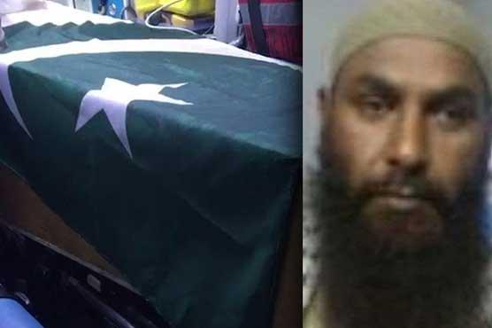 480861 94142265 - شاکراللہ کو شدید تشدد کر کے قتل کیا گیا تھا، پوسٹمارٹم رپورٹ