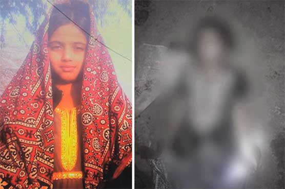 Minor girl killed after being allegedly raped in Islamabad - Crime