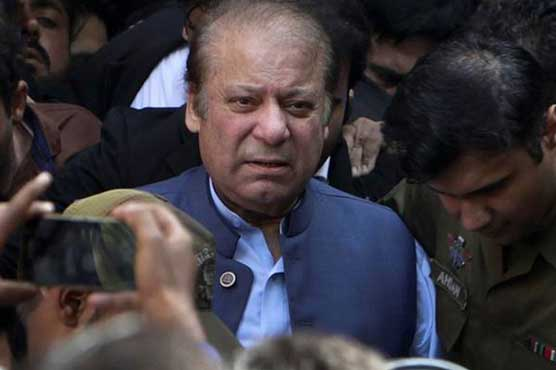 SC dismisses Nawaz's plea seeking early hearing of his petition for suspension of sentence