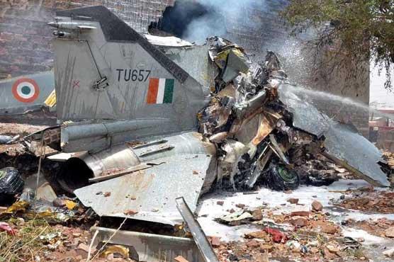 481022 28239444 - انڈیا کا دوسرا طیارہ گرانے والے پاکستانی پائلٹ نعمان علی خان