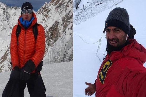 Hopes dim for missing Italian, Brit on Nanga Parbat