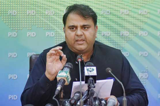 Pakistan's soil will not be used against any country: Fawad Ch