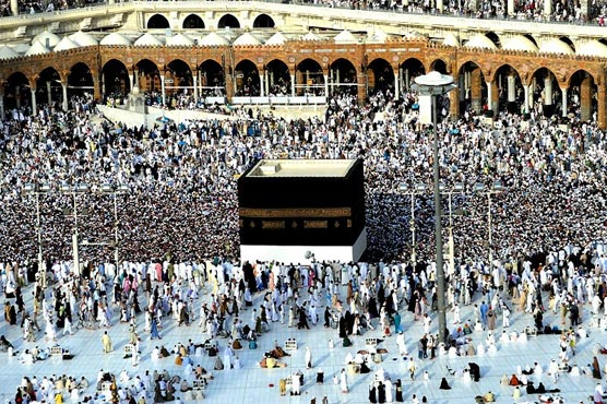 Over 192,000 Hajj applications received under government scheme