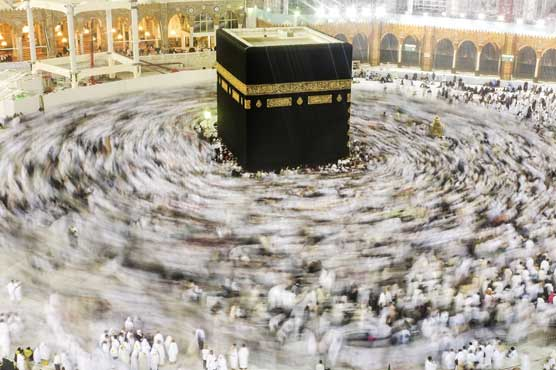 Hajj application submission date extended