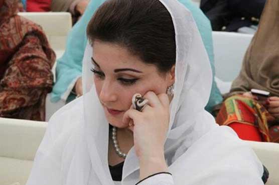 Maryam again fails to convince Nawaz to go to hospital for treatment