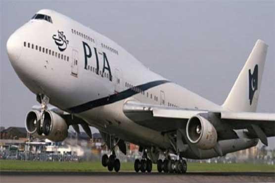 PIA indicates increase in fare