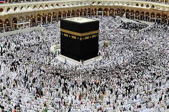 Balloting of Hajj applications to be held on Tuesday