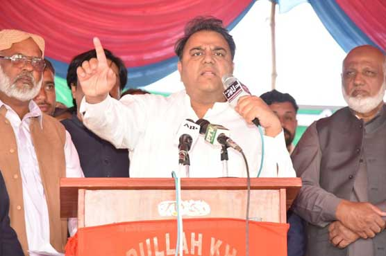 PM Imran should be awarded peace prize for his efforts for stability in region: Fawad Ch