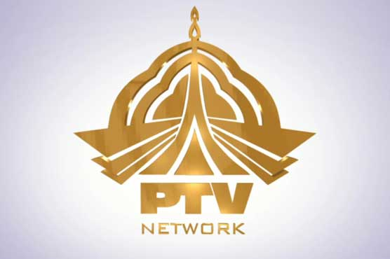 NA body suspends authorities of MD PTV, summons his salary details
