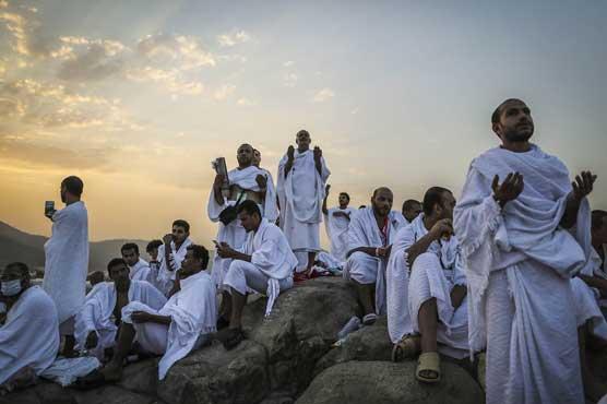 Tags , Hajj- Dunya News - Latest News