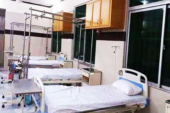Punjab govt decides to establish trauma centers at teaching