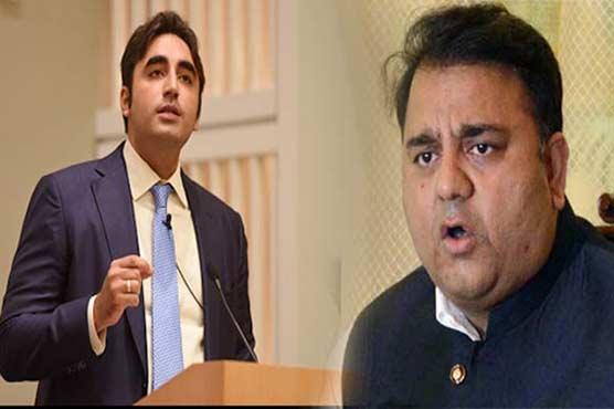 Bilawal Bhutto responds to Fawad Ch's U-turn remarks