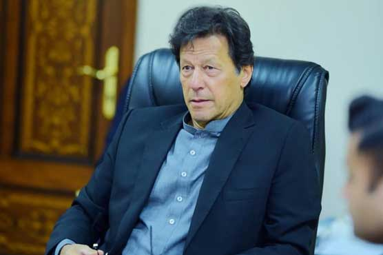 PM Imran Khan expresses dismay over Punjab MPAs' salary increase