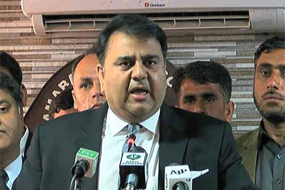 No compromise on accountability process, clarifies Fawad Ch