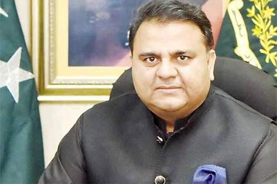 Punjab govt in dark about PM's austerity policies: Fawad Chaudhry